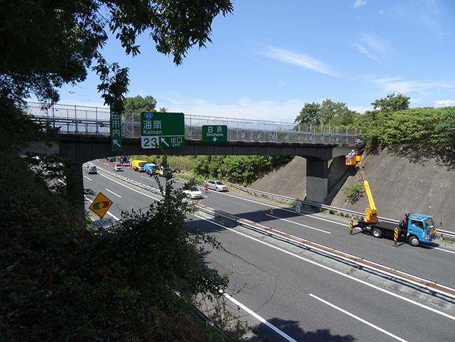 阪和自動車道跨道橋:鳥居橋(橋梁点検)