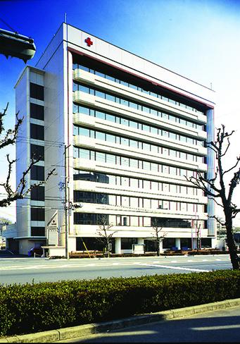 日本赤十字社和歌山支部会館